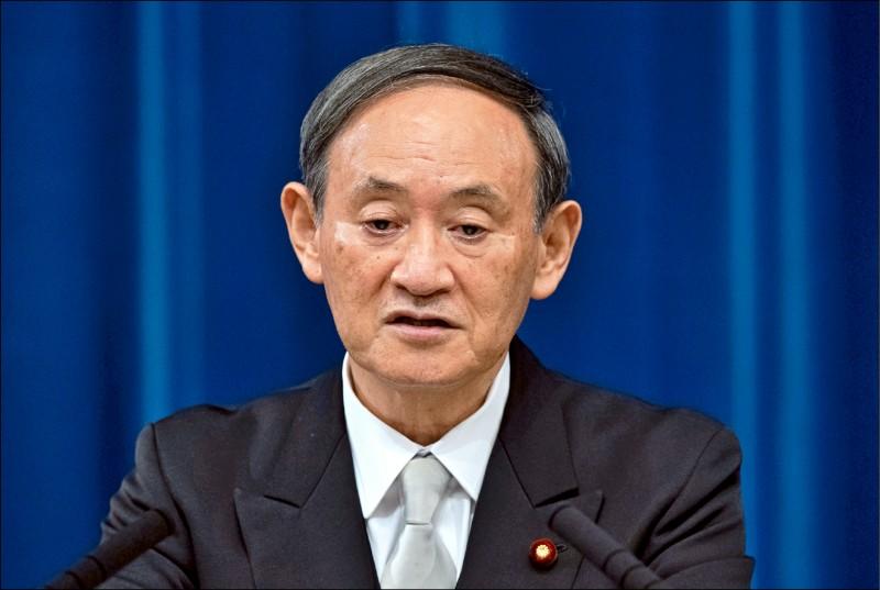 日本首相的菅義偉廿六日首度在聯合國大會總辯論時發表演說。(彭博檔案照)