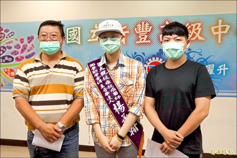 23歲楊承翰(中)與爸爸及哥哥合影。(記者萬于甄攝)