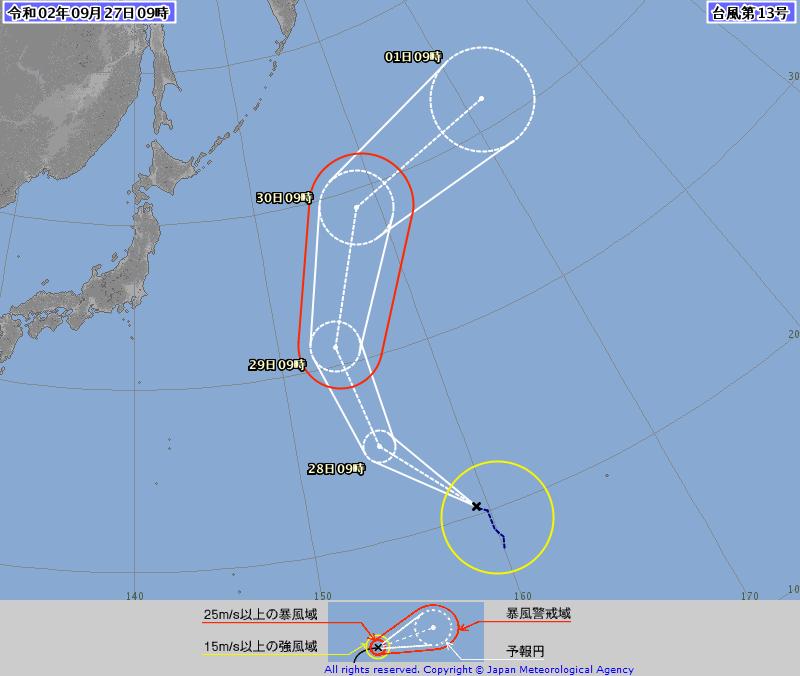 「鯨魚」颱風生成,預測屬於在遠洋自生自滅的系統,離台灣非常遙遠,對台灣天氣沒有影響。(圖擷自日本氣象廳)