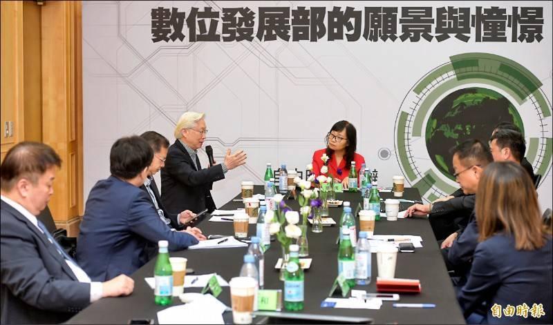 本報昨舉辦「數位發展部的願景與憧憬」座談會,為台灣未來數位經濟發展尋找戰略方向,也對未來將設立的數位發展部提供建言。(記者張嘉明攝)