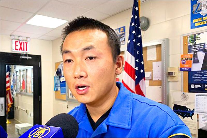西藏裔美籍紐約市警察昂旺日前被捕。(取自網路)