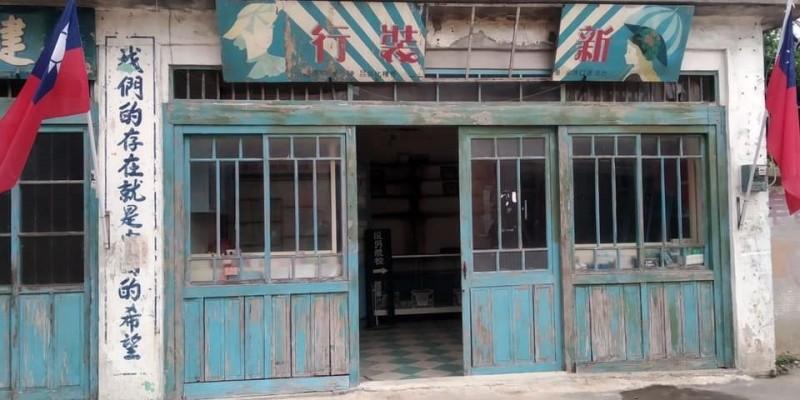 金門舉辦「積不可獅」樂高主題活動,位於陽翟大街上的展場外門,似有遭破壞被闖入的情形。(金門縣政府提供)