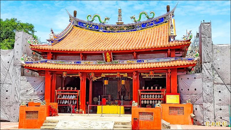 訴訟 孔子 廟
