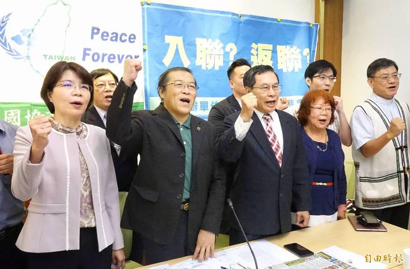 台灣聯合國協進會理事長涂醒哲(前排右3)表示,正名制憲公投是台灣必走之路,而入聯和正名都是協進會的目標,因此會慎重考慮能否在明年公投日之前提出。(記者方賓照攝)