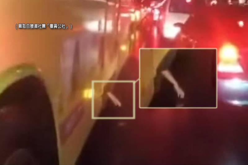 行車紀錄器畫面中,公車底部突然竄出一隻白手(方格處),嚇得騎士急忙煞車。(圖取自臉書社團「靈異公社」;本報合成)