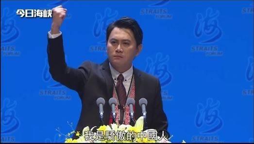 自稱來自台灣部落,阿美族楊姓青年在對岸大喊我是中國人。(擷取自今日海峽臉書)
