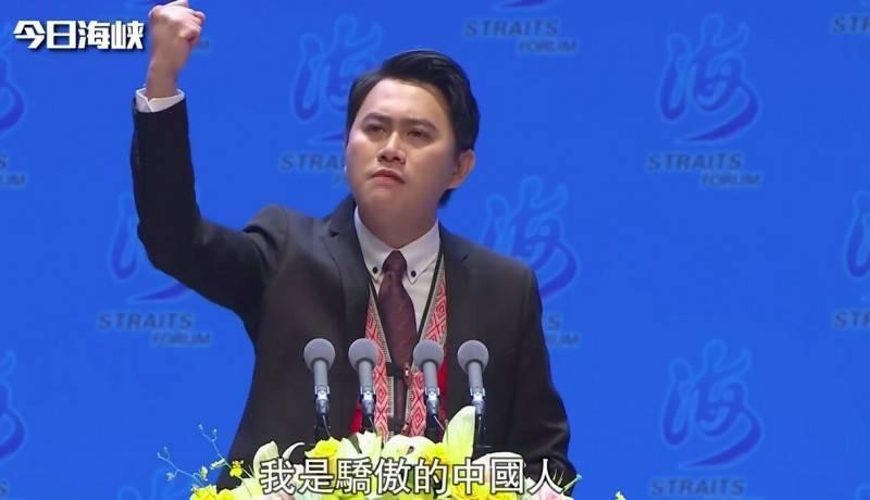 花蓮阿美族青年楊品驊(見圖)日前在中國廈門舉行的第12屆海峽論壇中演講,提及「兩岸同文同源」、「我是驕傲中國人」等語引發爭議。(圖擷取自今日海峽臉書)