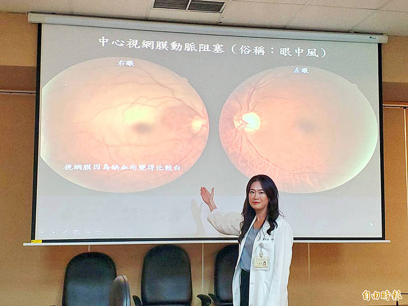 Neuro-ophthalmologist Cheng Hui-chen presents the results of research into the correlation between air pollution and the occurrence of eye strokes during a news conference in Taipei yesterday.  Photo: Lin Hui-chin, Taipei Times