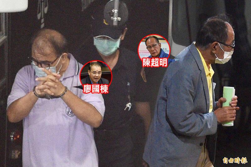 高院駁回抗告,廖國棟、陳超明確定羈押禁見。(本報合成)