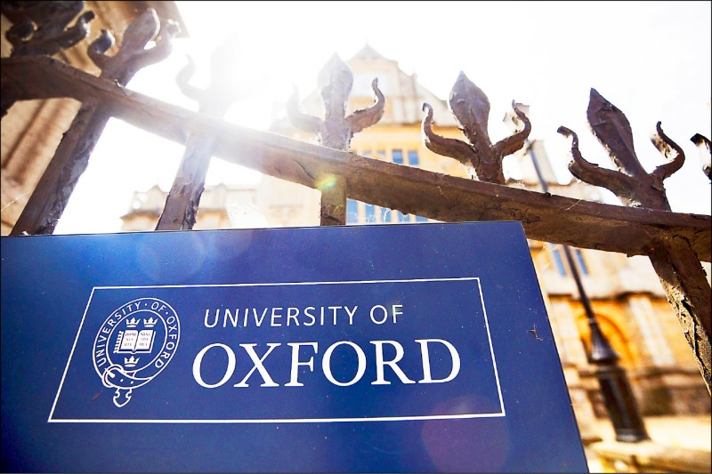 The jurisdiction of Hong Kong's national security law covers the whole world. In order to avoid the impact of students' right to receive education, Oxford University will adopt a series of measures to protect students.  (Bloomberg file photo)