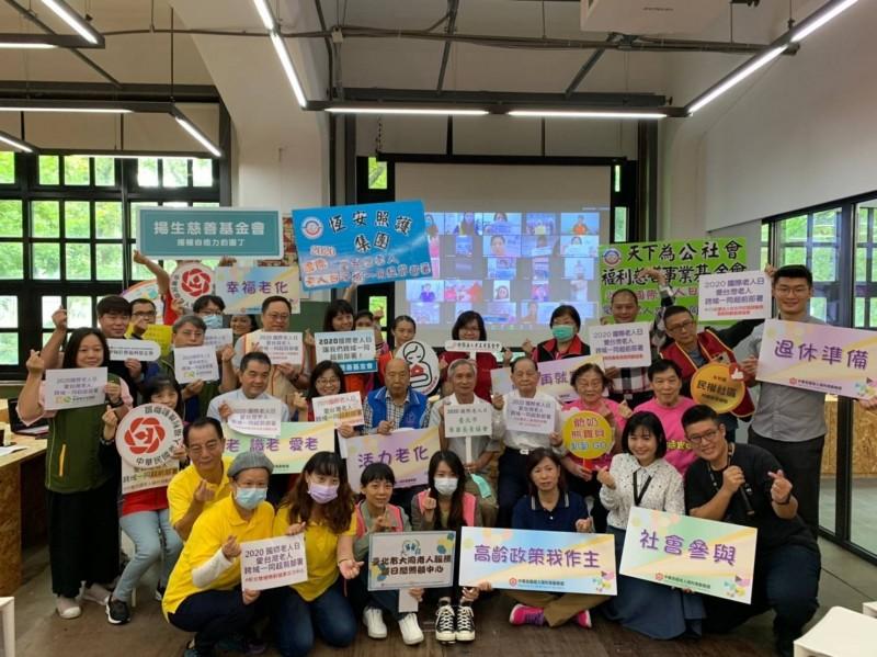 台灣邁向高齡化社會,上百老團今連線,盼成立專責機關「高齡事務發展署」。(老人福利推動聯盟提供)