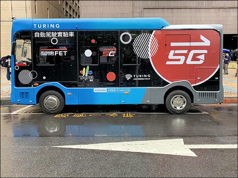 台北市夜間自駕巴士將於30日凌晨0點30分首次開放民眾試乘體驗,昨午起接受網路預約報名,全程免費,每車限額15人。(圖:北市交通局提供)
