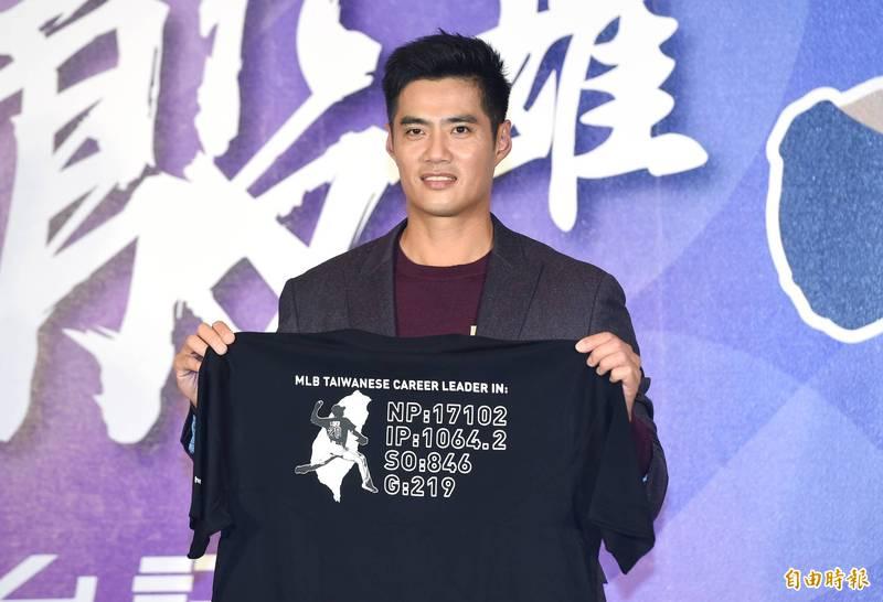棒球好手陳偉殷加盟日本職棒千葉羅德海洋隊,而羅德在記者會前就為陳偉殷推出個人商品,成為隊史首例。(資料照)