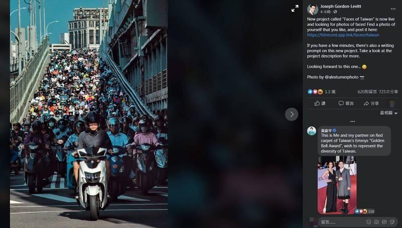 喬瑟夫高登李維在貼文中貼上「台北橋機車瀑布」照,吸引1.3萬人按讚。(圖擷取自Joseph Gordon-Levitt臉書粉絲專頁)