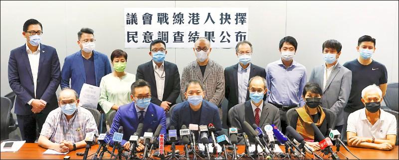 香港泛民主派立法會議員29日召開記者會,公布民調結果,指出反對議員請辭者只比支持者多1.3%。(路透)