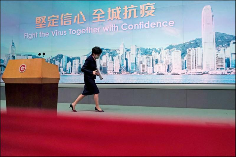 香港政府傳出口頭指示官員和公務員,一律不准與美國駐香港及澳門總領事館開會或受邀赴宴,除非事先報備獲准。(美聯社)