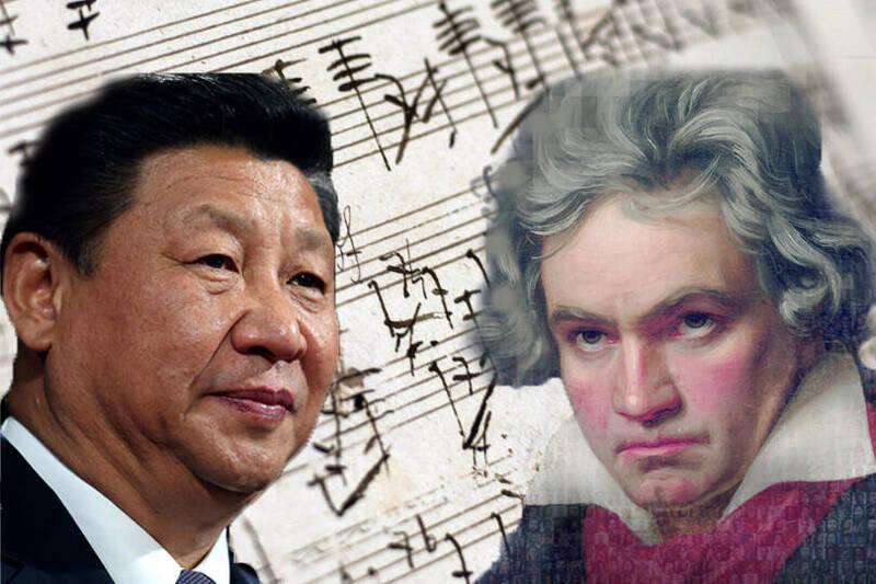 中國網友爆料,中共將歐洲聯盟的盟歌《歡樂頌》定義為宗教音樂,此後禁止在學校中教授。(習近平圖與貝多芬樂譜手稿圖,皆為法新社資料照,貝多芬圖為歐新社資料照;本報合成)