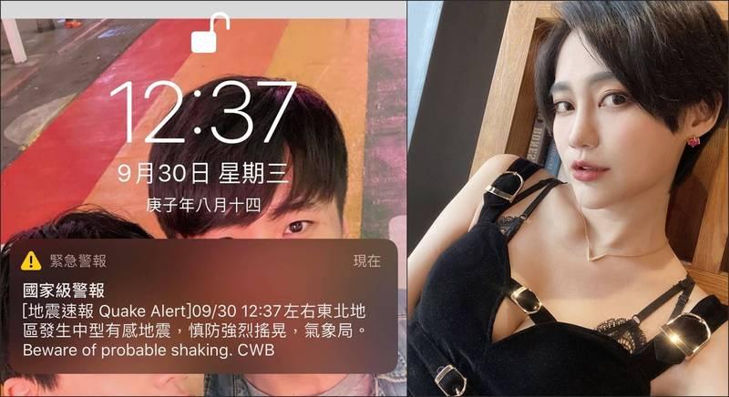 賴品妤(右)在臉書PO出她收到地震國家級警報的截圖(左),不過眼尖網友發現背景桌布是她和曾玟學的合照。(圖擷自賴品妤臉書)