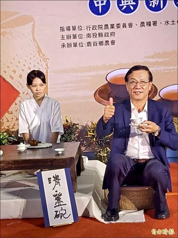 2020南投世界茶業博覽會,10月9日至18日在中興新村登場,南投縣長林明溱(右)歡迎大家一起來逛茶博、喝好茶。(記者張協昇攝)