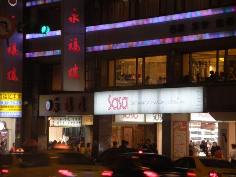 台北東區老字號江浙餐廳「永福樓」經營40年,2019年時難敵租金壓力,在當年2月24日吹熄燈號。(資料照)