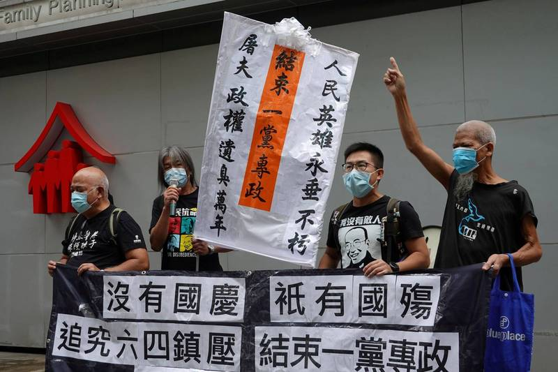 曾參與反送中運動的12名香港青年被中國廣東海警逮捕,中國檢察院昨發出通告,對12人依法批准逮捕,香港泛民派展開遊行,呼籲釋放這12人。(路透)