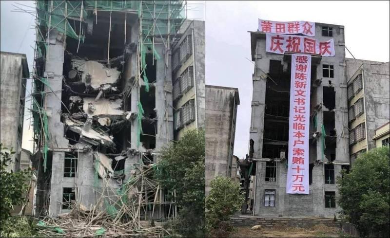 中國福建莆田1名受害人遭貪官強拆房屋,掛出布條將此事曝光。(圖取自微博)