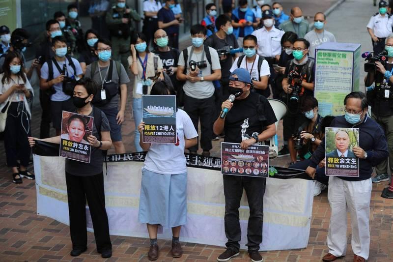 香港民眾在網路號召上街,在中共國慶日舉行十一示威抗議活動。(法新社)