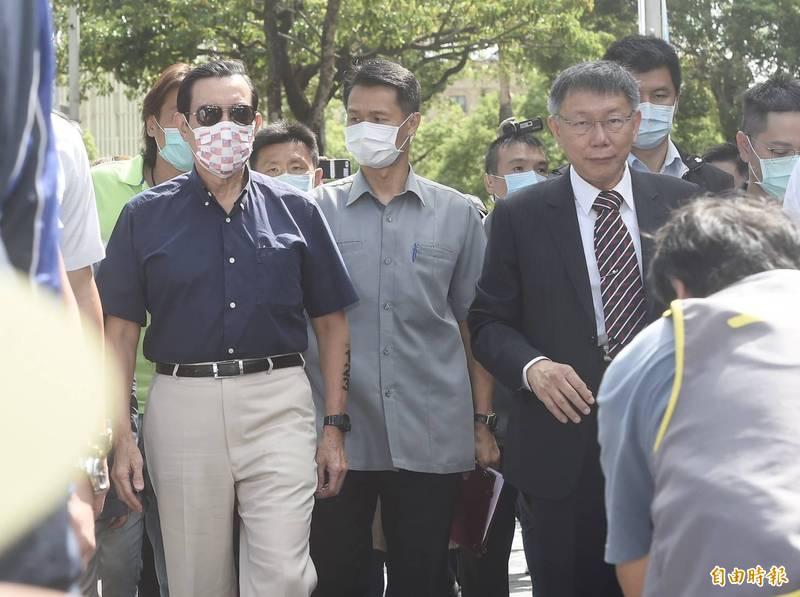 台北市長柯文哲及前總統馬英九出席台北設市百年活動。(記者簡榮豐攝)