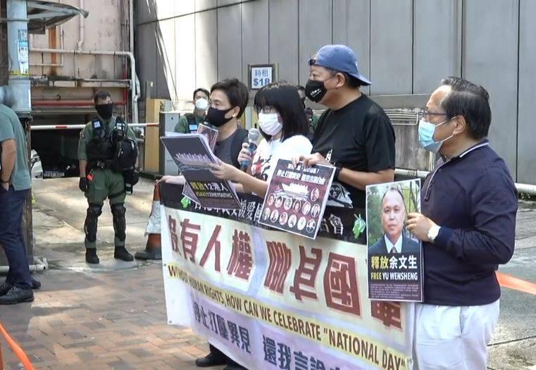 香港市民支援愛國民主運動聯合會抵達香港中聯辦示威,除了要求釋放遭到送中的12名港青,也舉起寫上「沒有人權,哪有國慶」的布條。(圖擷自《立場新聞》直播)