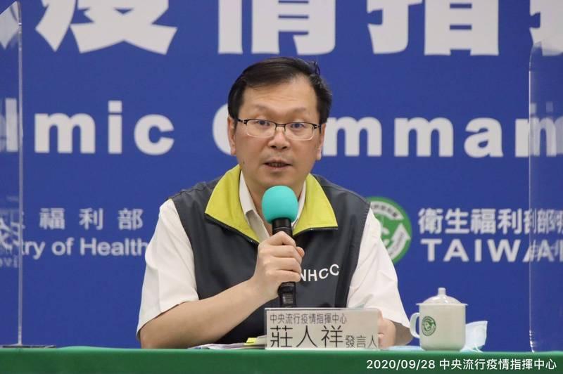 對於是否因陸續有從台灣到中國的人士被驗出武肺陽性,所以才有這措施?莊人祥說,目前從台灣到中國者有3名被驗出陽性,但是不是真的陽性、是否是在台灣就被感染的,這些都還不確定。(指揮中心提供)