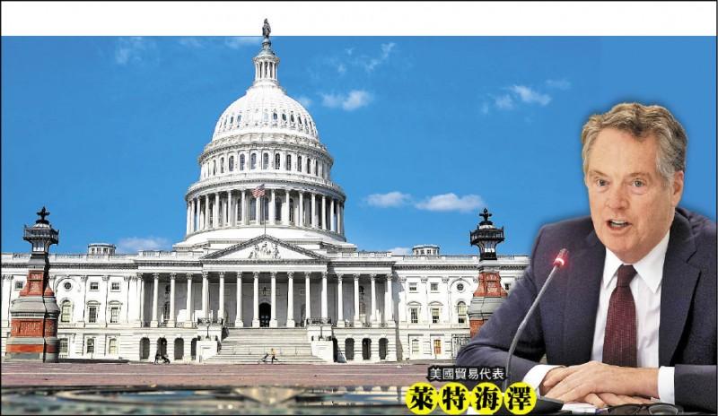 美國五十位跨黨派參議員一日聯名致函美國貿易代表萊特海澤(歐新社),呼籲儘速啟動台美雙邊貿易協定(BTA)談判。大圖為美國國會大廈(法新社)。