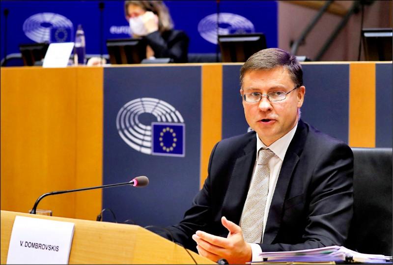 歐洲議會二日針對接任歐盟貿易執委一職的杜姆布羅夫斯基斯(Valdis Dombrovskis)舉辦聽證會。杜姆布羅夫斯基斯在聽證會上說,歐盟在投資層面與台灣密切對話,此展現歐盟與台灣連結決心。(路透)