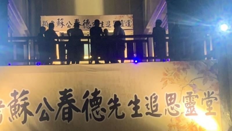 前15份幫幫主蘇春德的靈堂設置在台北市和平東路的祥林閣。(社會新聞中心翻攝)