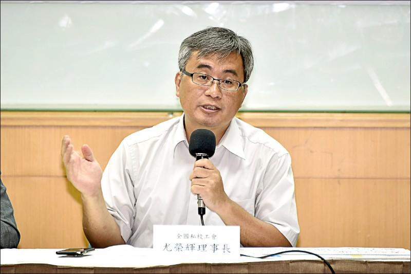 全國私校工會理事長尤榮輝表示,為配合二○三○雙語國家政策,擴大推動英語授課,最大挑戰是如何讓學生接受。(資料照)