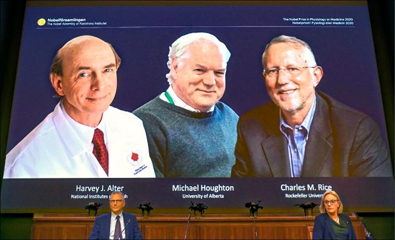 諾貝爾委員會五日公布今年度醫學獎三位得主,分別為阿爾特、賀頓、萊斯,表彰他們先後發現及辨識C型肝炎病毒。(法新社)