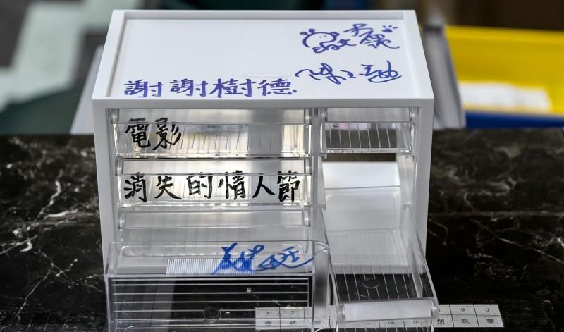 國片「消失的情人節」導演陳玉勳等人,在收納盒留名向樹德企業表達感謝之意。(樹德企業提供)