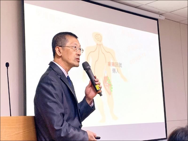 中研院生醫所研究員陳志成與研究團隊,在科技部支持下,建立出動物壓力模型研究,終於找到纖維肌痛症可能致病機轉。(圖:科技部提供)