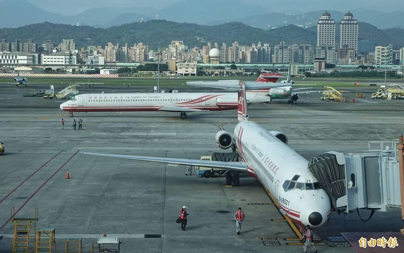 遠航旗下編號B-28017的MD型飛機首拍底價672萬元,今因無人投標導致流標。(資料照)
