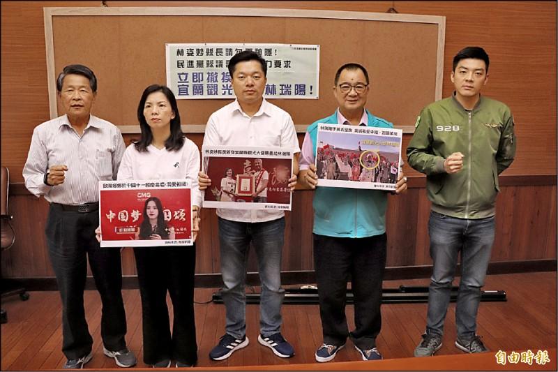 宜蘭縣觀光大使林瑞陽在中國舉五星旗,引發撤換聲浪,民進黨縣議會黨團表示,觀光大使聘用,關係到宜蘭觀光價值,應符合縣民期待。(記者林敬倫攝)