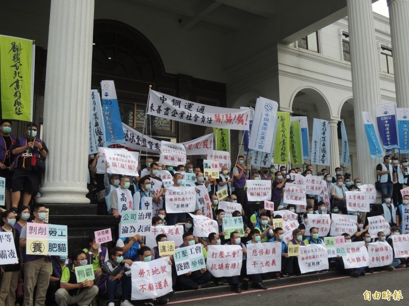 工會指控打壓勞工權益,中鋼通運公司澄清。(記者王榮祥攝)