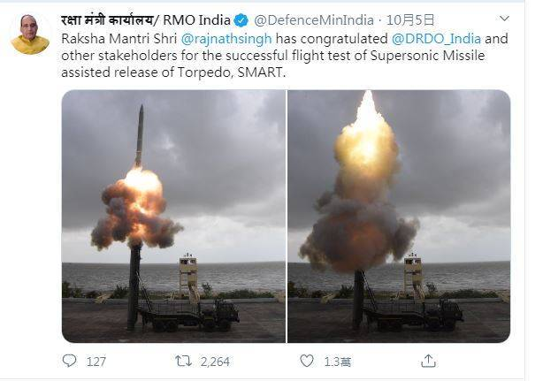 印度國防部宣佈,5日在奧里薩邦海岸邊的惠勒島超音速飛彈輔助發射魚雷系統試射成功。(擷取自印度國防部長推特)