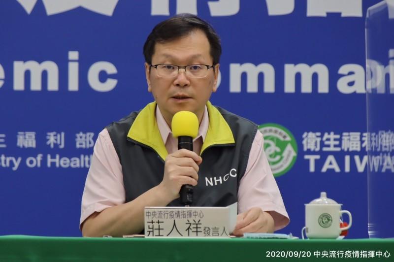 中央流行疫情指揮中心今日召開臨時記者會,將由發言人莊人祥說明。(資料照,疾管署提供)