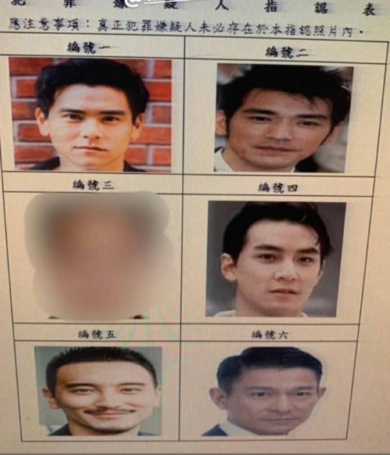 網路近來瘋傳天王劉德華等五名男星被警方列為犯罪嫌疑人(見圖),三重警方發現,確認為變造,正依汙衊公署罪嫌,追查疑犯到案。(記者吳仁捷翻攝網路)