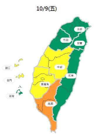 明天各地空氣品質預報。綠色為「良好」等級,黃色為「普通」等級,橘色為「提醒」等級。(圖擷取自空氣品質監測網)