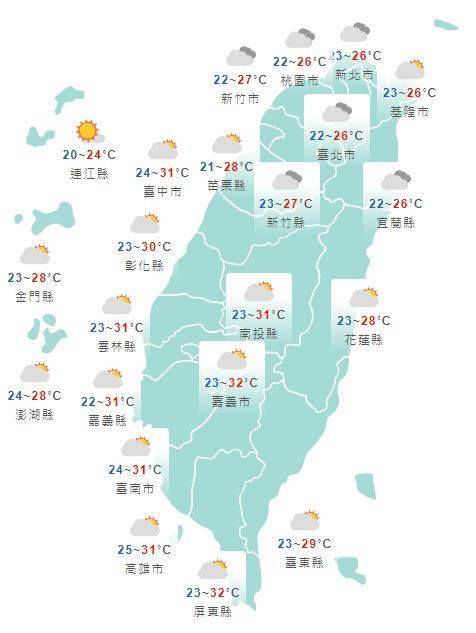 明天北部及東半部地區高溫約26到29度,中南部高溫約32度左右,中南部日夜溫差大,南北溫差也較大。(圖擷取自中央氣象局)