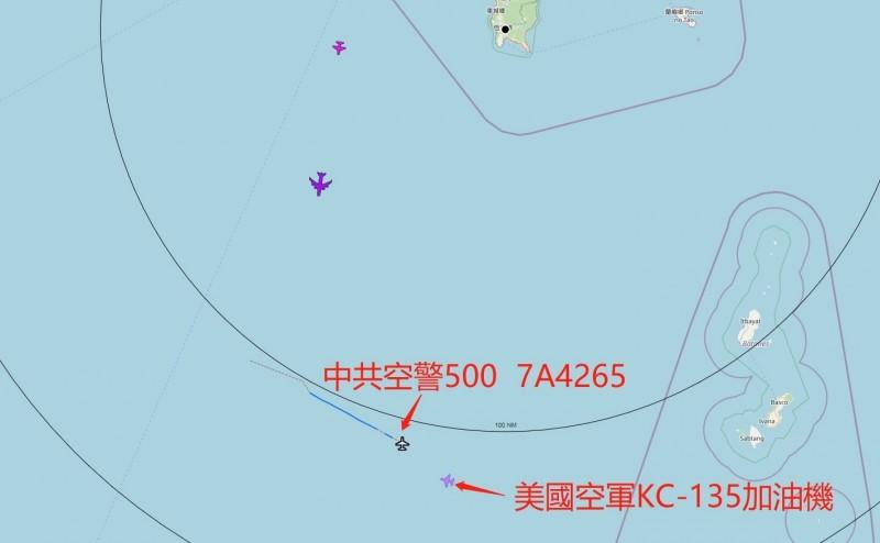 巴士海峽周邊還有一架美國空軍KC-135空中加油機,以及一架中共空警500軍機巡弋。(記者蔡宗憲翻攝)