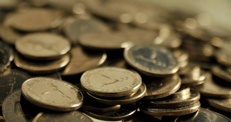 沙烏地阿拉伯54歲男子歐哈米迪獨得1200萬迪拉姆樂透頭獎。圖為迪拉姆硬幣。(路透檔案照)