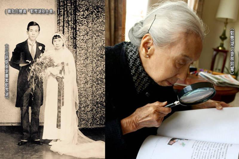 林阿琴在美西時間8日清晨辭世,享嵩壽105歲。(圖取自臉書「郭雪湖基金會」;本報合成)