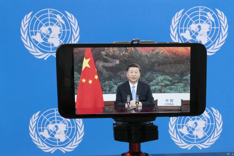 中國國家主席習近平(見圖)上月在聯合國成立75週年視訊大會表示,要在2060年達到「碳中和」目標,即碳的排放量會等於減少量;對此,中國「氣候女孩」歐泓奕受訪直言,習近平承諾「虛假且表面」。(美聯社資料照)
