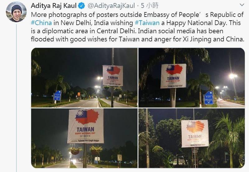 印度記者今天凌晨發現,中國駐印度大使館外的路燈被掛滿慶祝台灣國慶的海報。(圖擷取自推特)